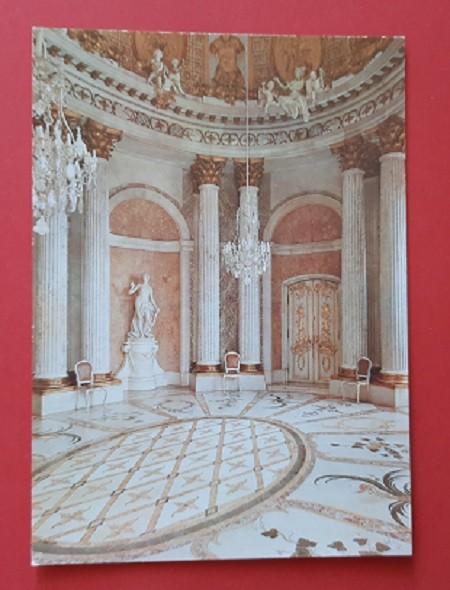 DDR Postkarte Potsdam – Sanssouci